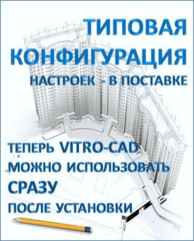 tk-banner2