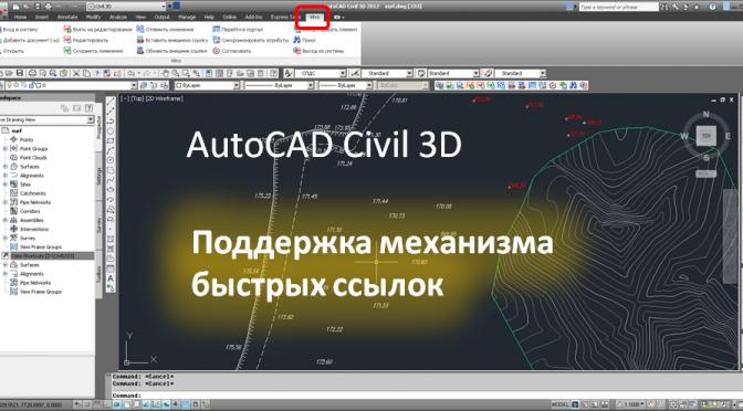 Выпущен новый релиз системы Vitro-CAD 2017