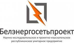 Вышла статья о внедрении системы Vitro-CAD в РУП «Белэнергосетьпроект»